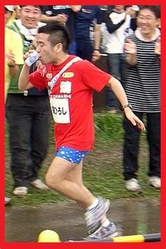 東京マラソン2013 猫ひろし