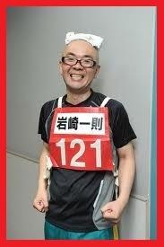 東京マラソン2013 芸能人 確定